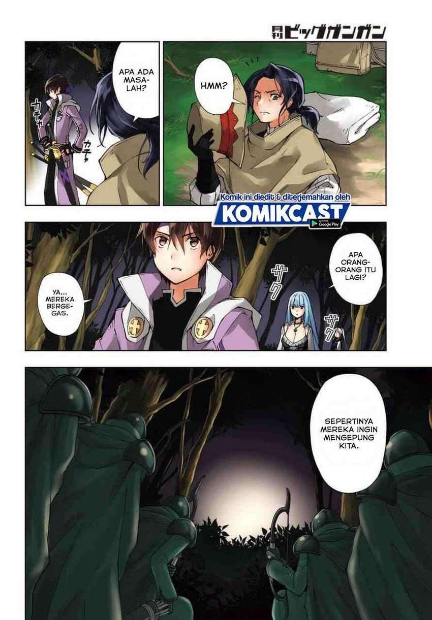 The Swordsman Called The Countless Swords Sorcerer Chapter 24