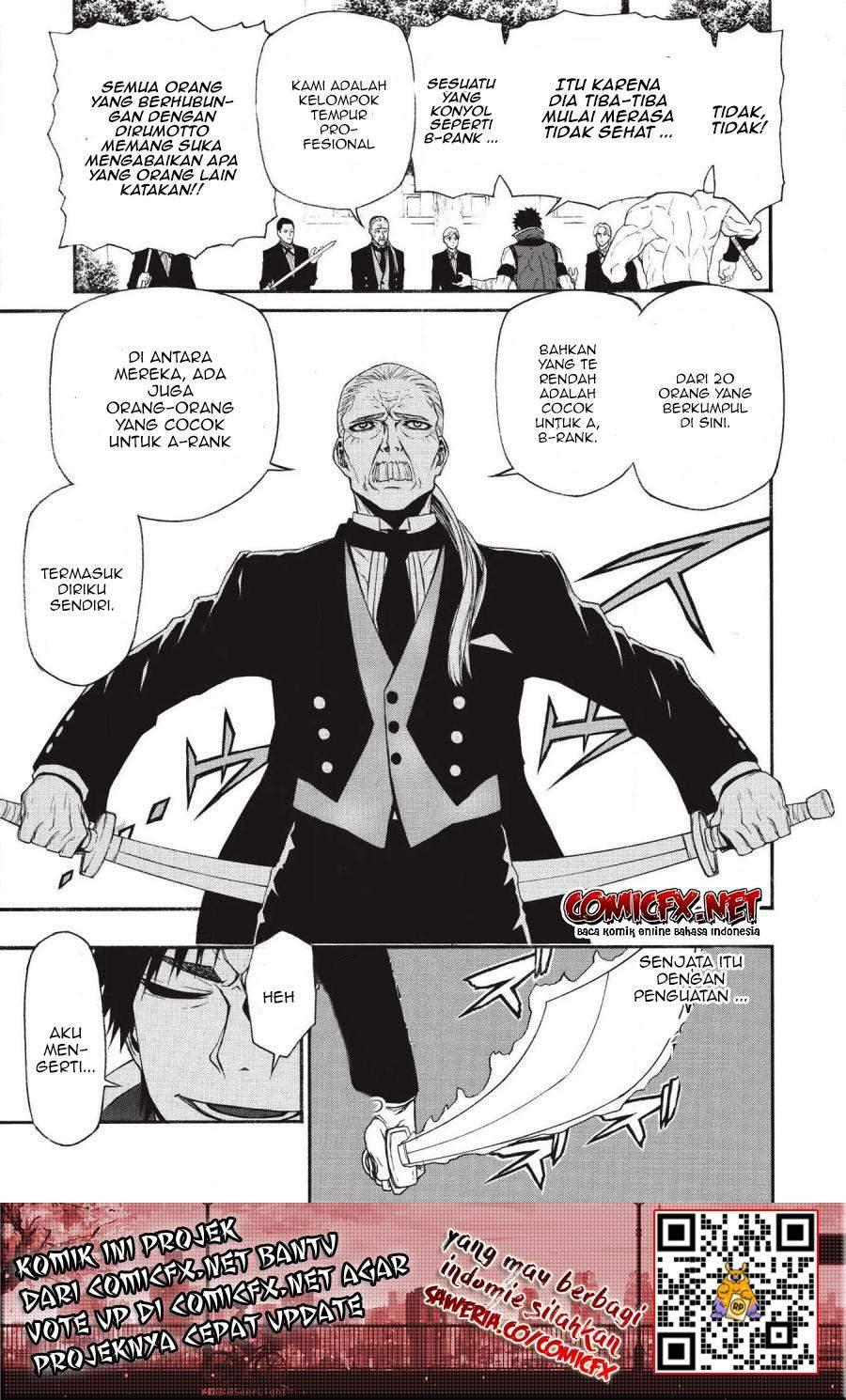 Shinmai Ossan Bouken-sha, Saikyou Paati Ni Shinu Hodo Kitae Rarete Muteki Ni Naru Chapter 5