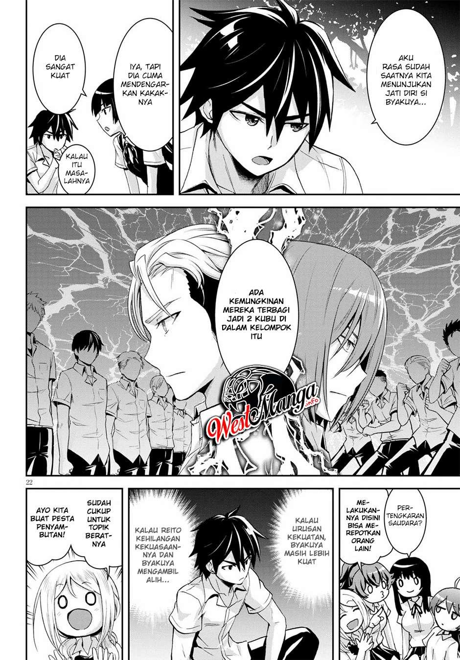 Isekai Yurutto Survival Seikatsu Gakkou No Minna To Isekai No Mujintou Ni Tenishitakedo Ore Dake Rakushou Desu Chapter 6