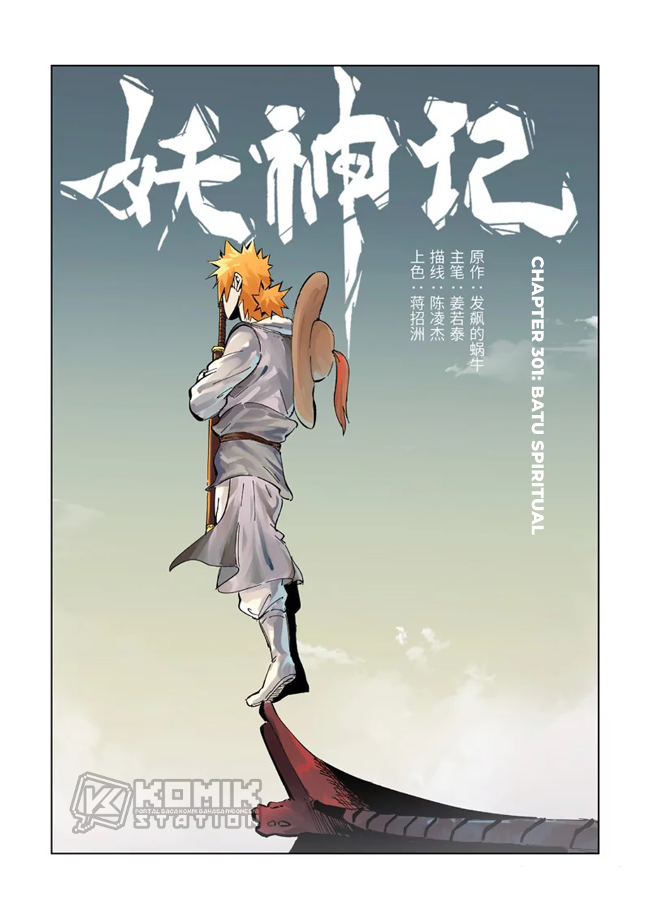 Tales Of Demons And Gods Chapter 301