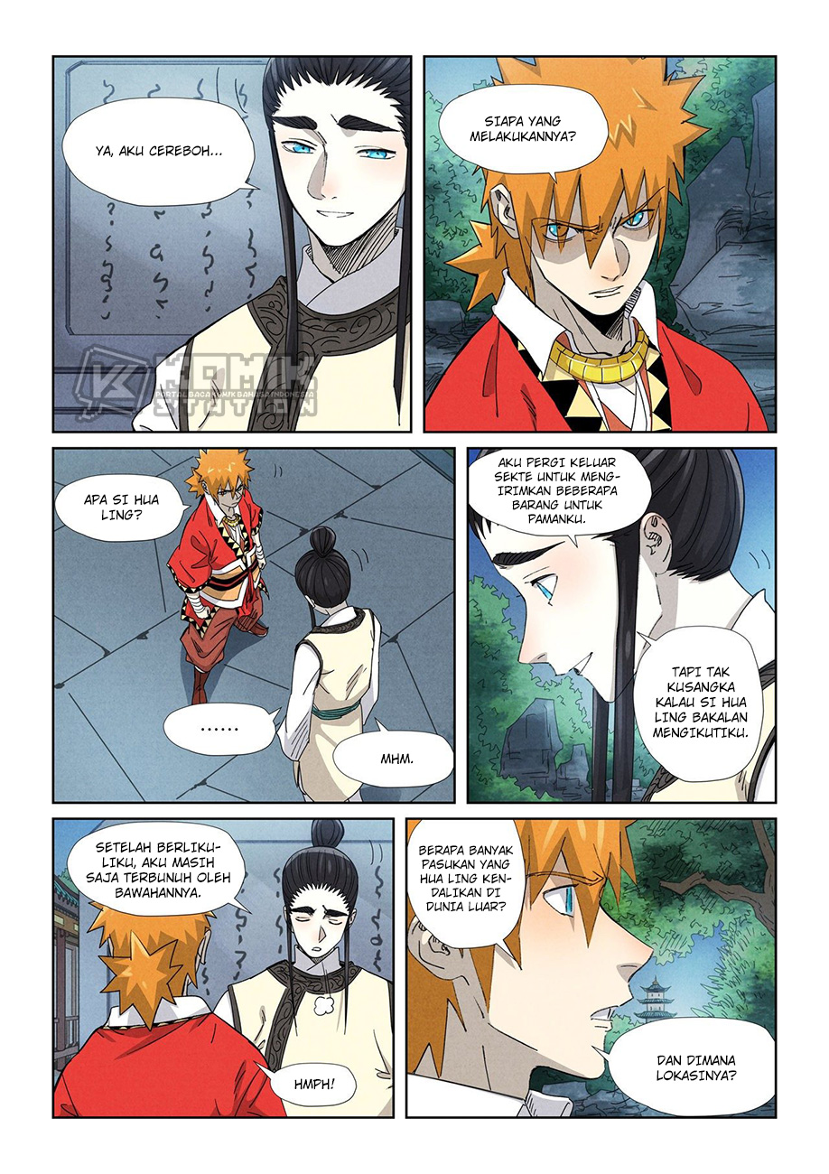 Tales Of Demons And Gods Chapter 347.5