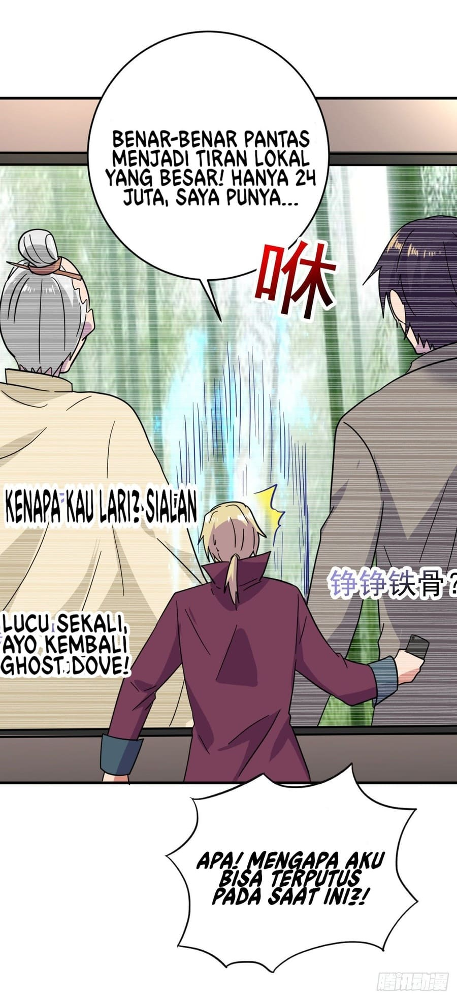 One Thousand Live Broadcast Big Local Tyrant Chapter 45