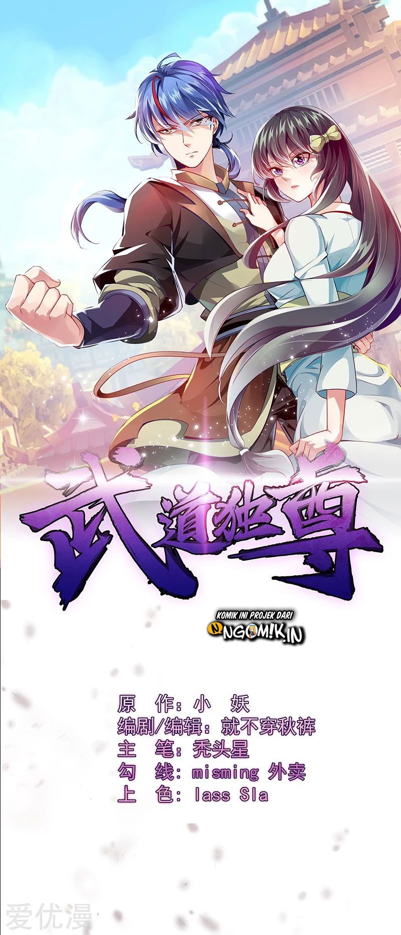 Martial Arts Reigns Chapter 63