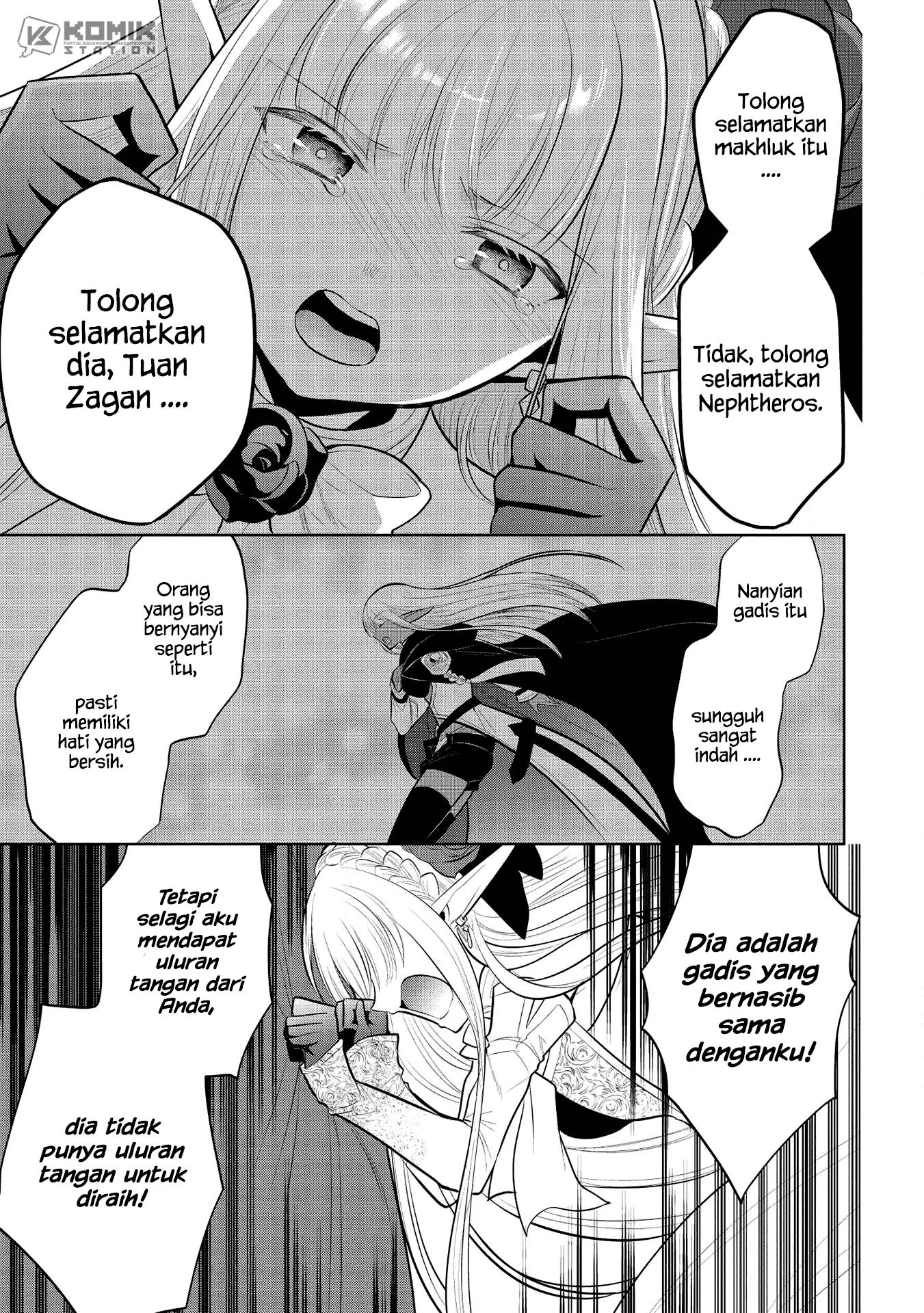 Maou No Ore Ga Dorei Elf Wo Yome Ni Shitanda Ga, Dou Medereba Ii? Chapter 32