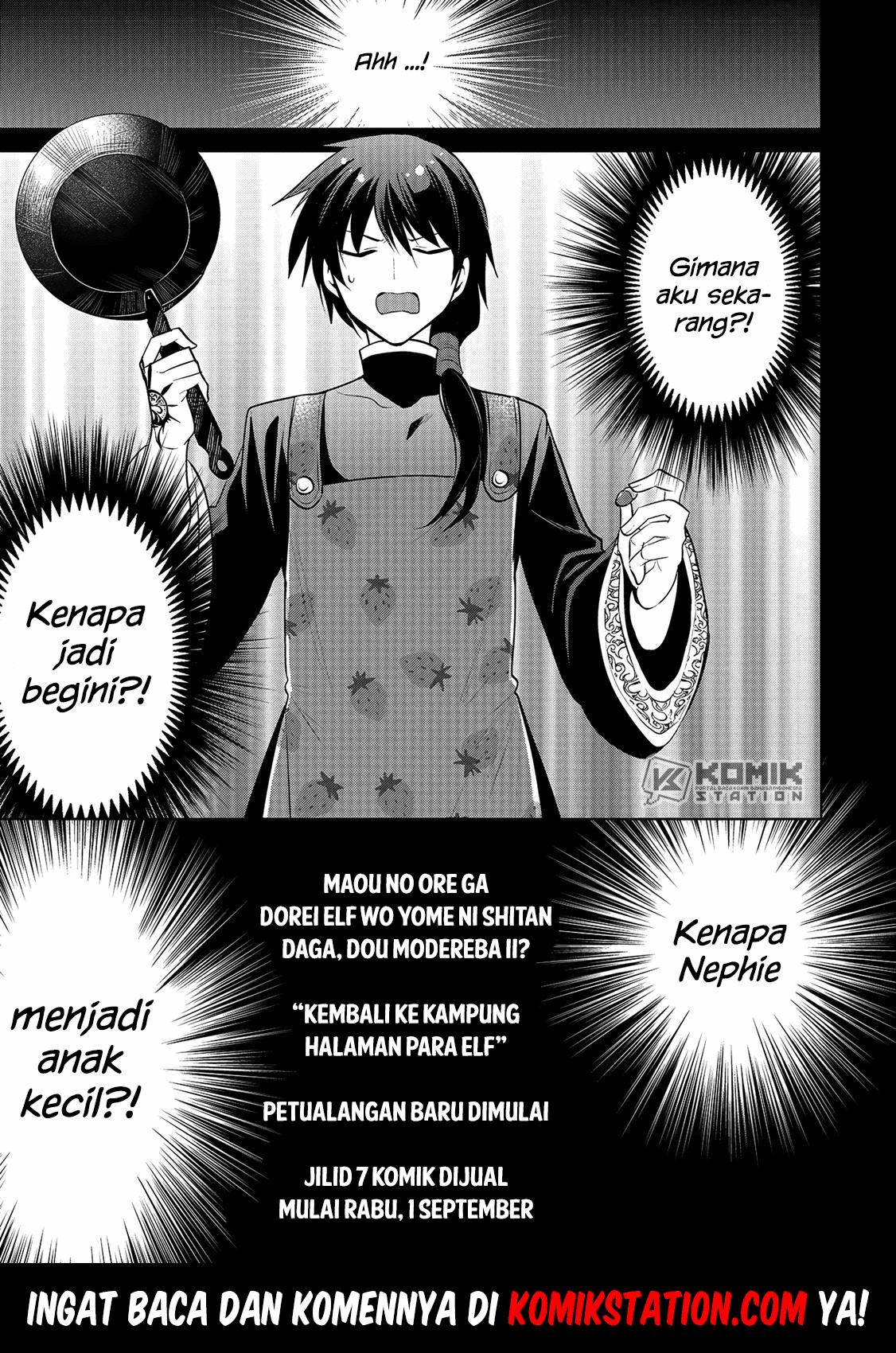Maou No Ore Ga Dorei Elf Wo Yome Ni Shitanda Ga, Dou Medereba Ii? Chapter 35.5