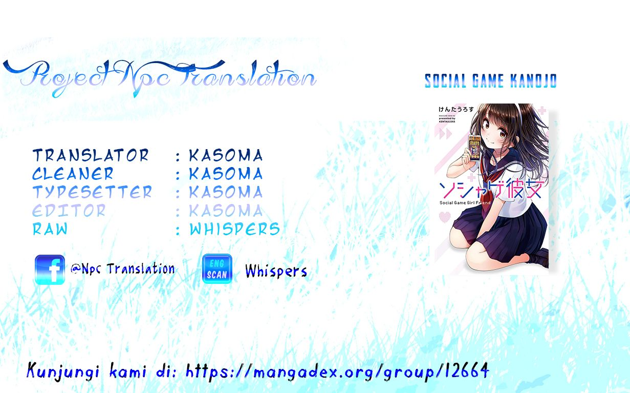 Social Game Girlfriend Chapter 3