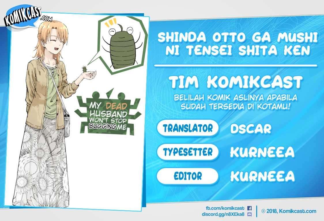 Shinda Otto Ga Mushi Ni Tensei Shita Ken Chapter 10