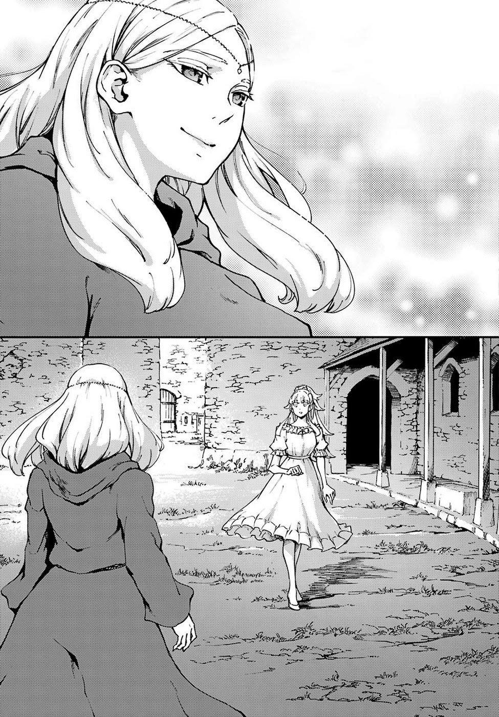 Kekkon Yubiwa Monogatari Chapter 49