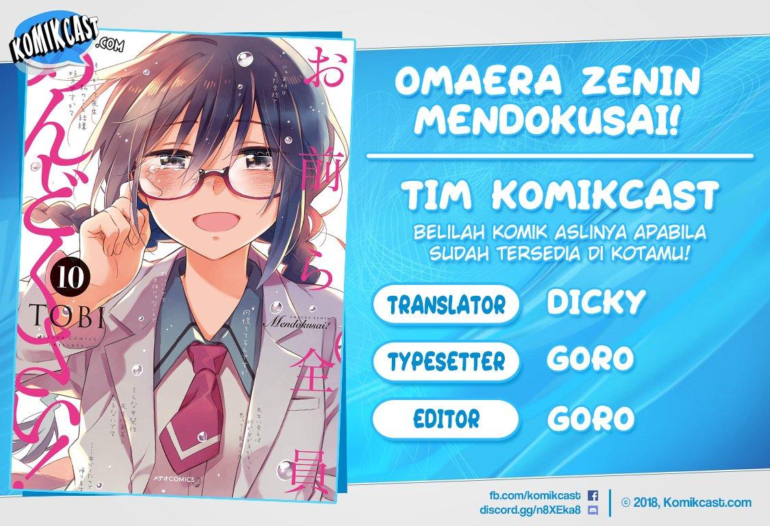 Omaera Zenin Mendokusai! Chapter 41