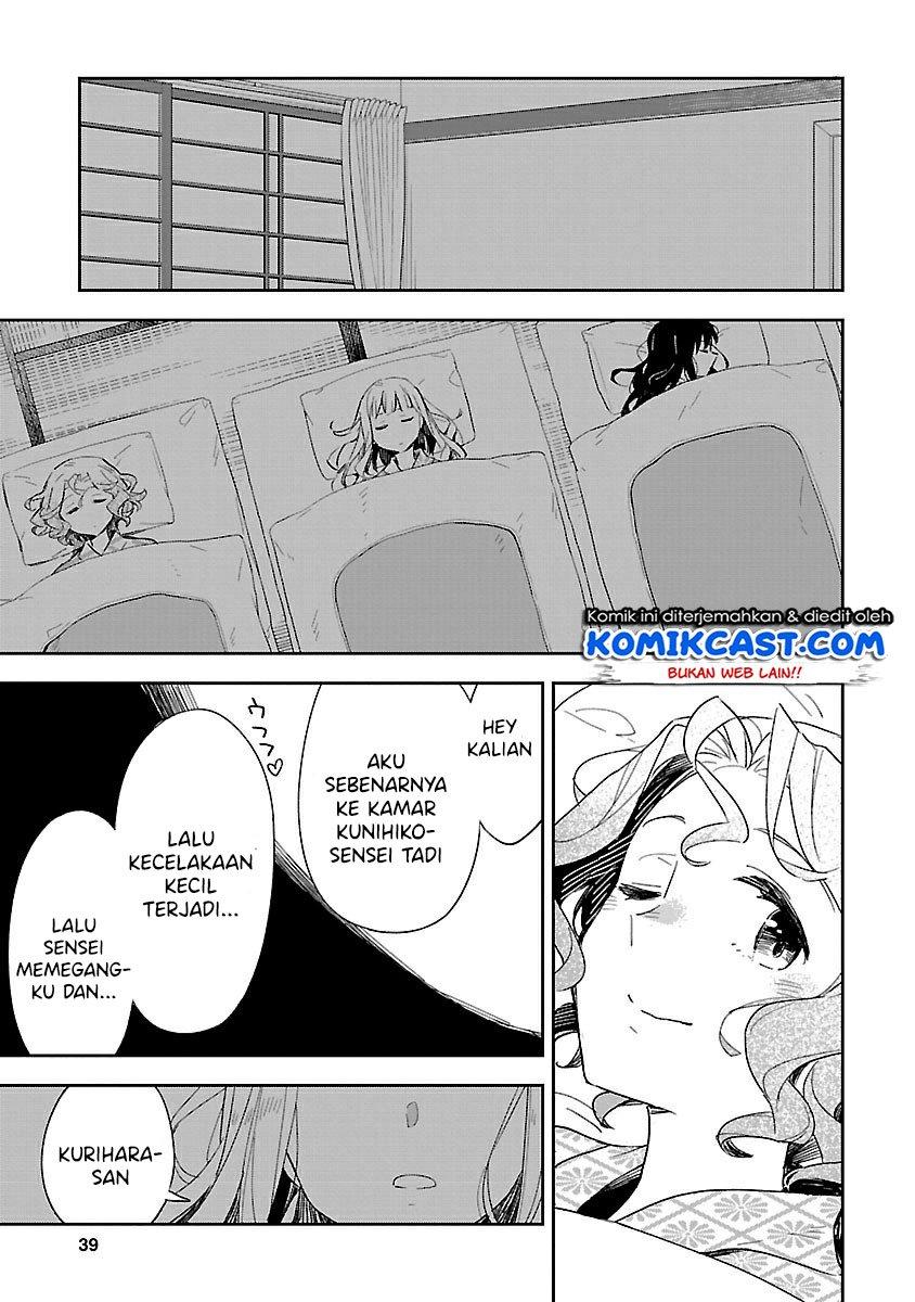 Omaera Zenin Mendokusai! Chapter 42