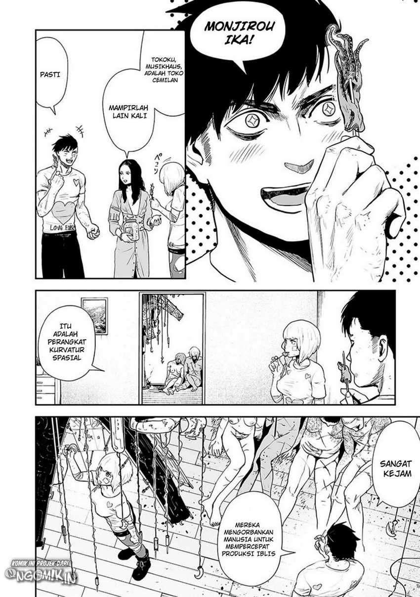 Tsui No Taimashi Ender Geister Chapter 21