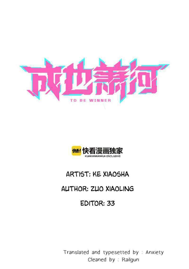 To Be A Winner Chapter 17