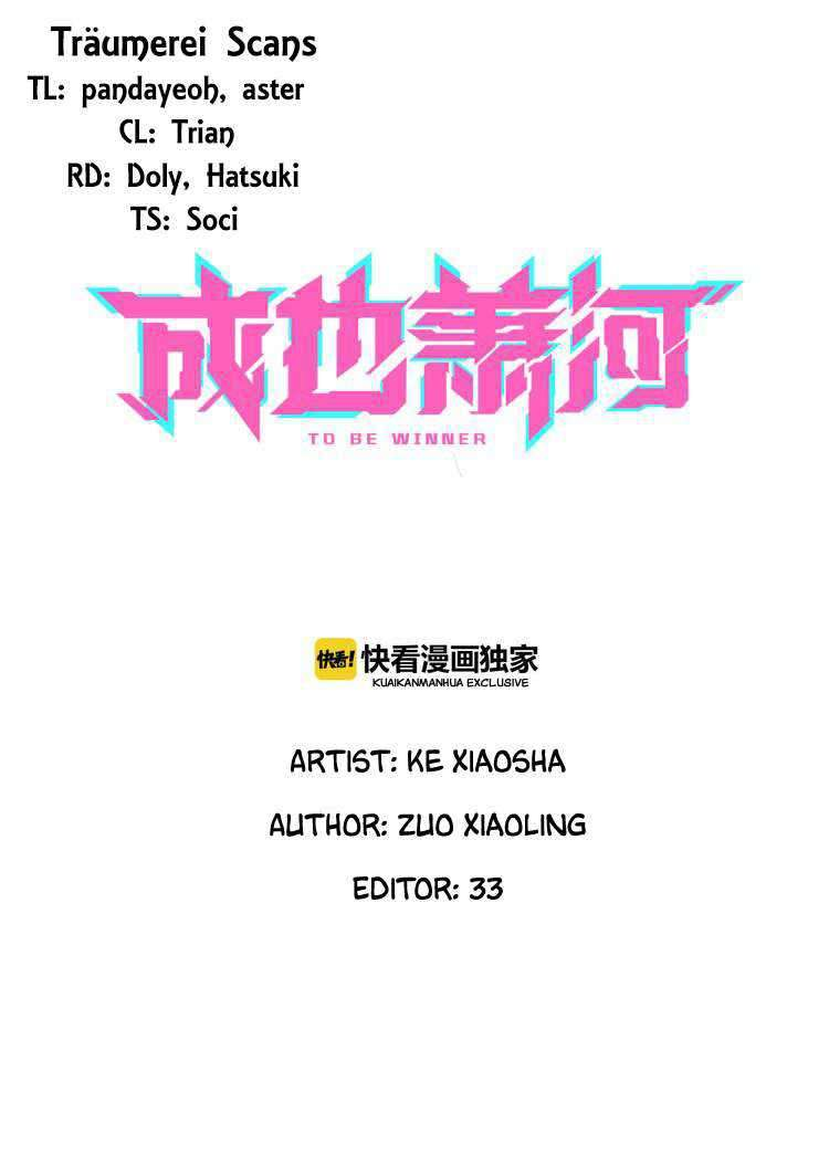 To Be A Winner Chapter 22