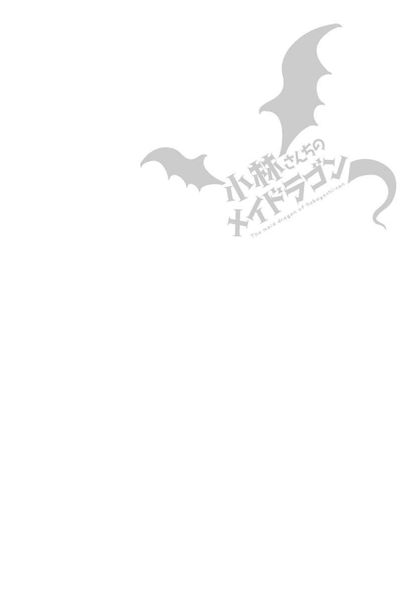 Kobayashi-san Chi No Maid Dragon Chapter 18