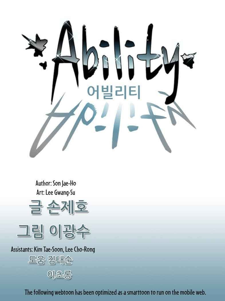 Ability Chapter 1
