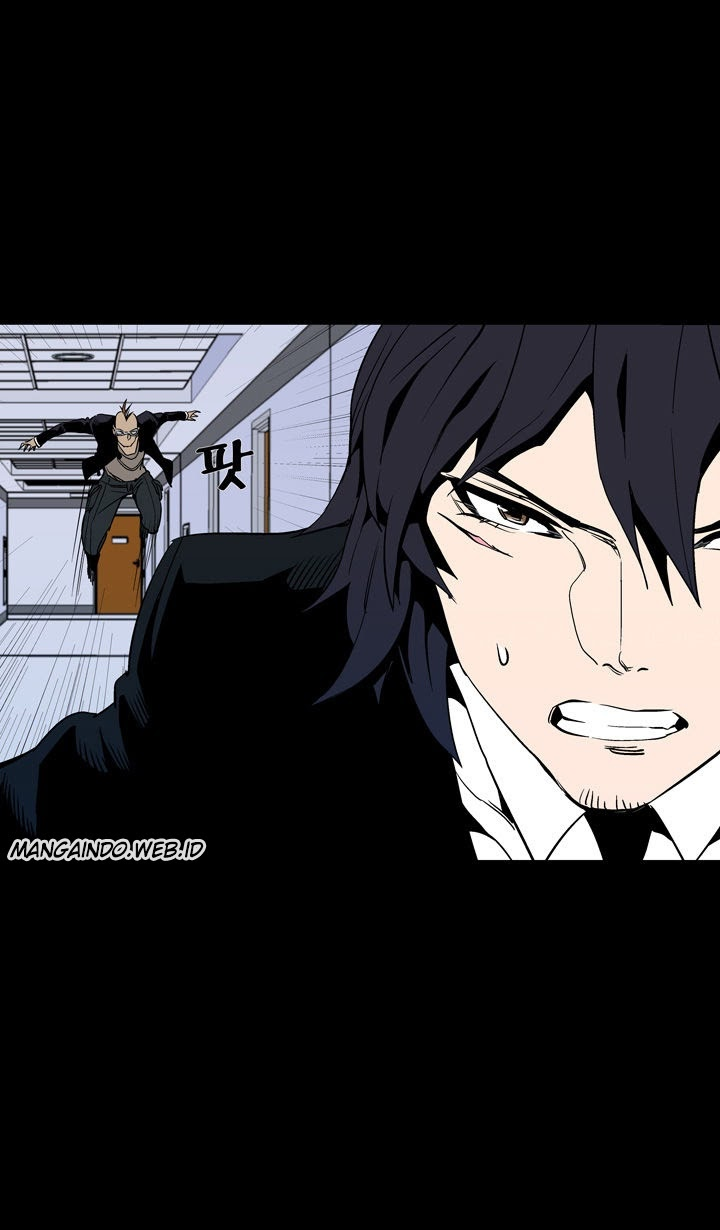 Ability Chapter 53