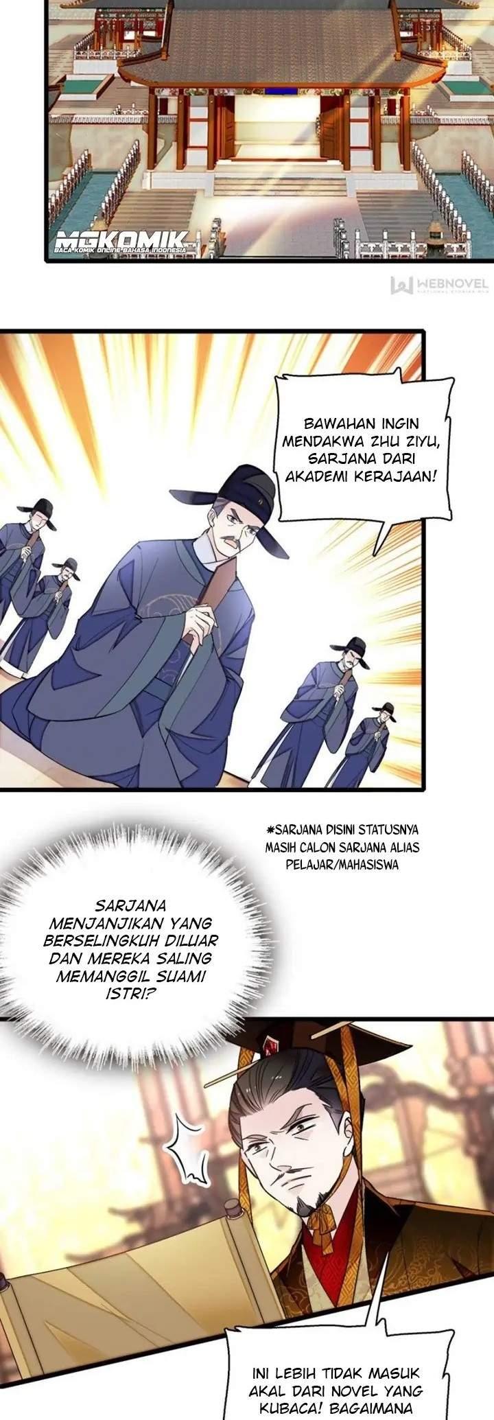 Sijin Chapter 120