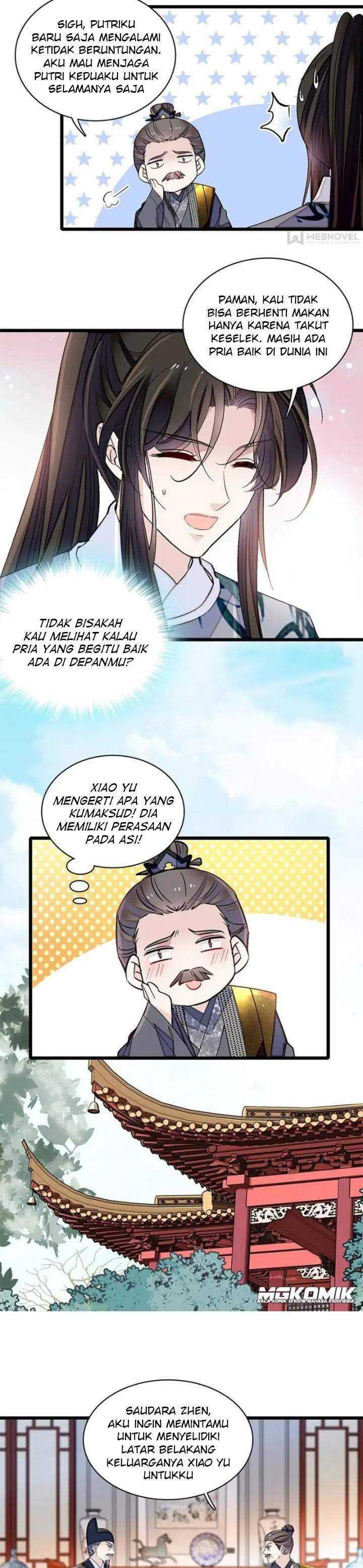 Sijin Chapter 121