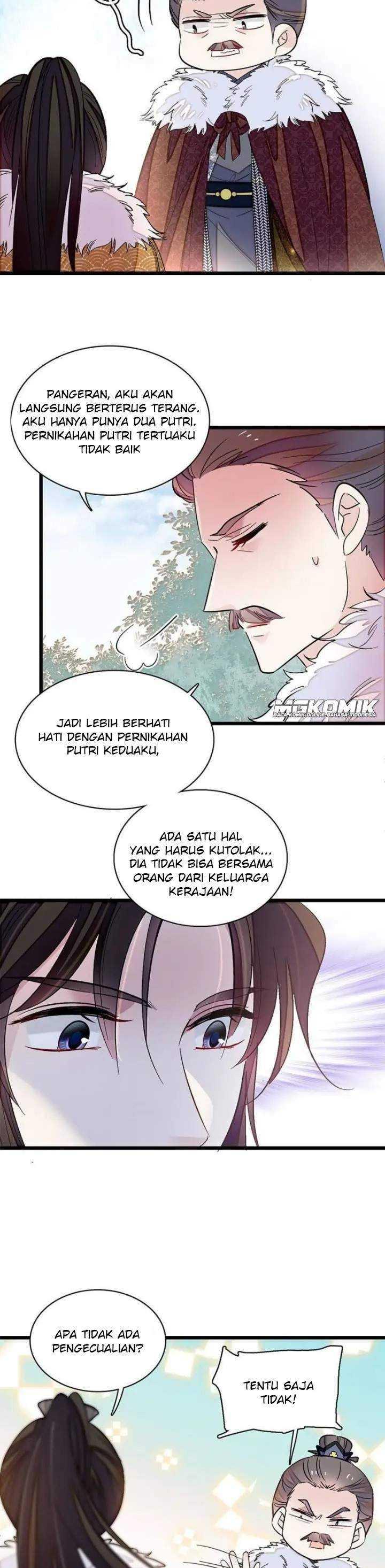 Sijin Chapter 122