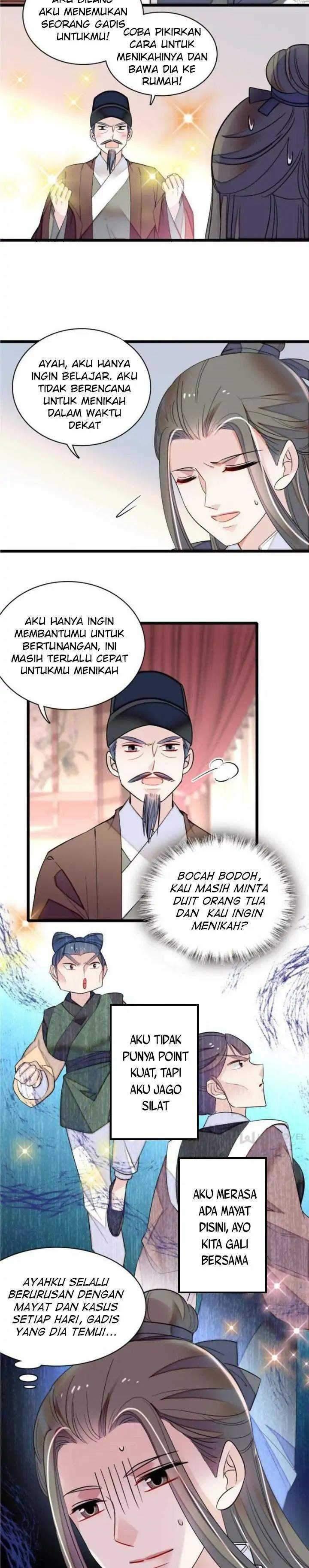 Sijin Chapter 84