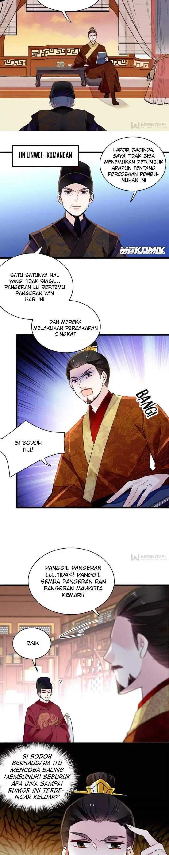 Sijin Chapter 85