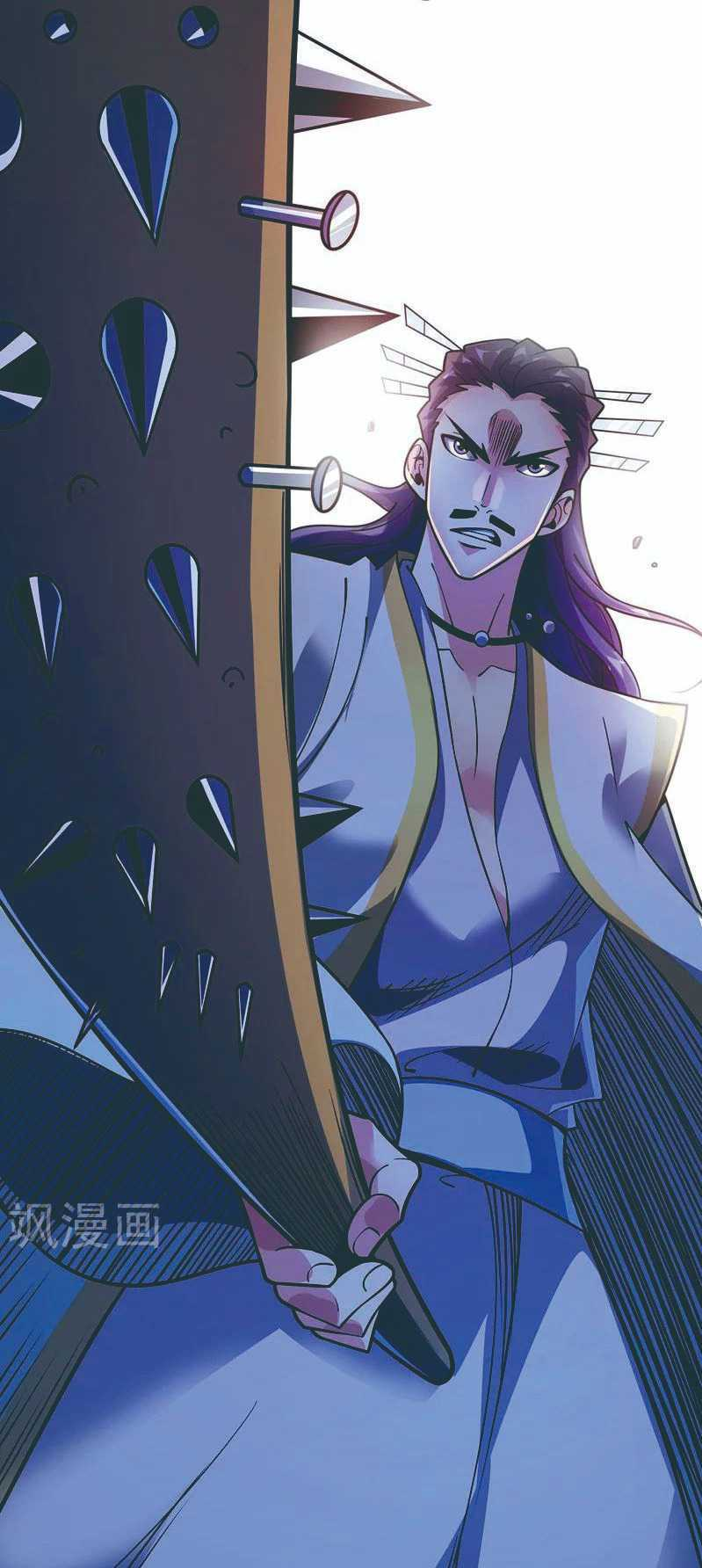 The First Son-in-law Vanguard Of All Time Chapter 77