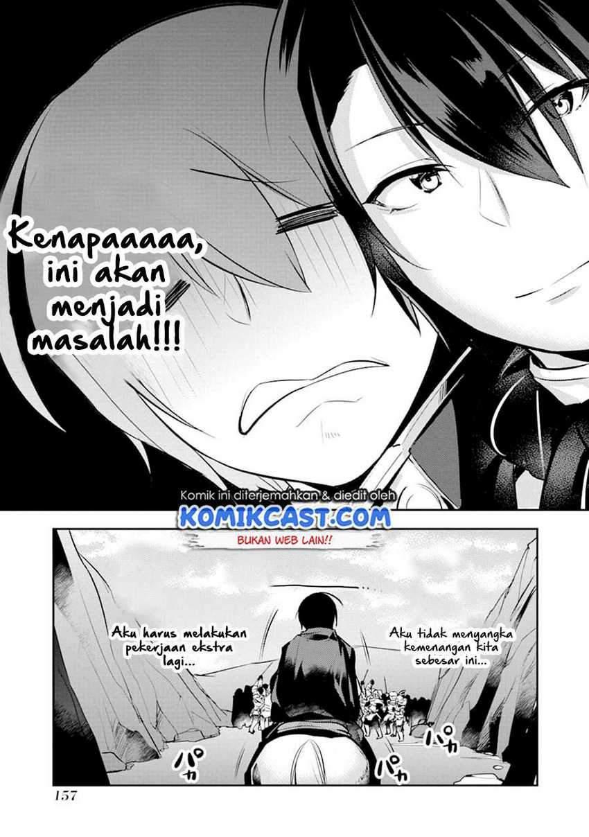 Tensai Ouji No Akaji Kokka Saisei Jutsu Souda, Baikoku Shiyou Chapter 13