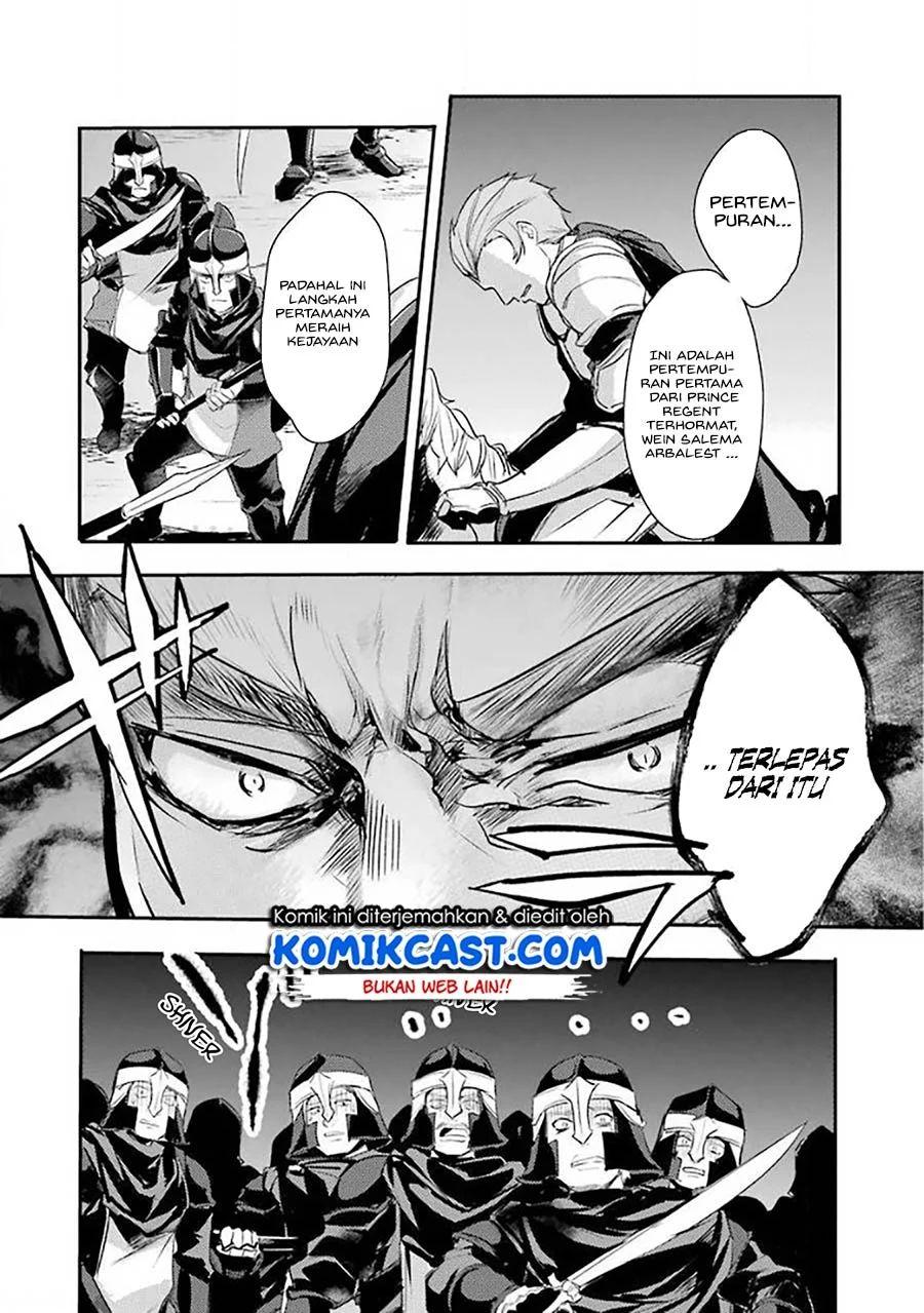 Tensai Ouji No Akaji Kokka Saisei Jutsu Souda, Baikoku Shiyou Chapter 9