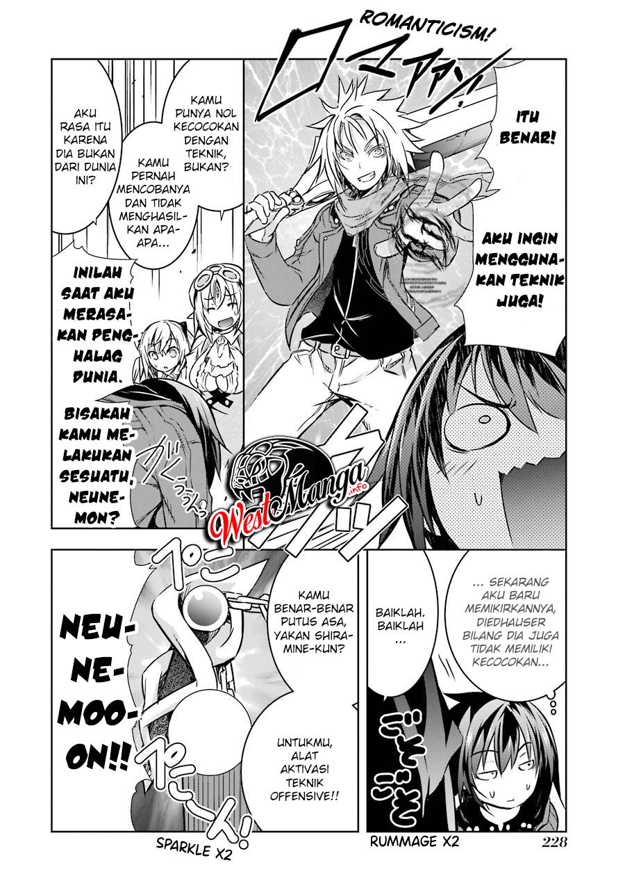 Maou To Ore No Hangyakuki Chapter 22.5