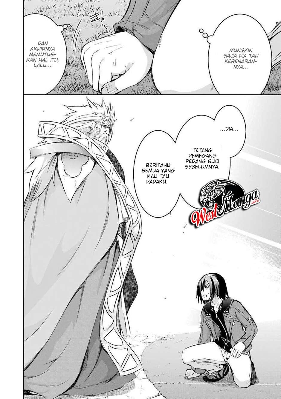 Maou To Ore No Hangyakuki Chapter 24