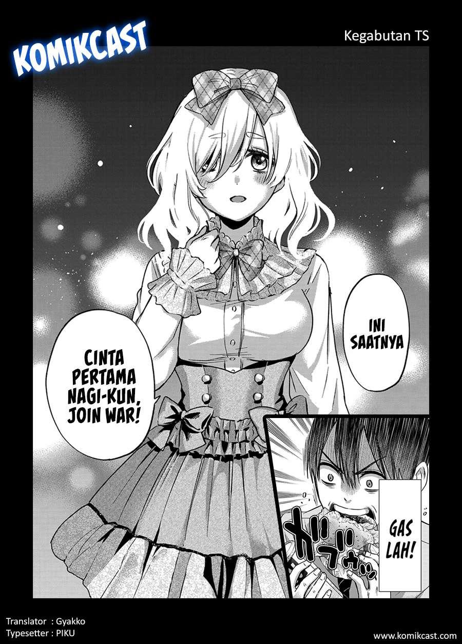Kakkou No Iinazuke Chapter 65