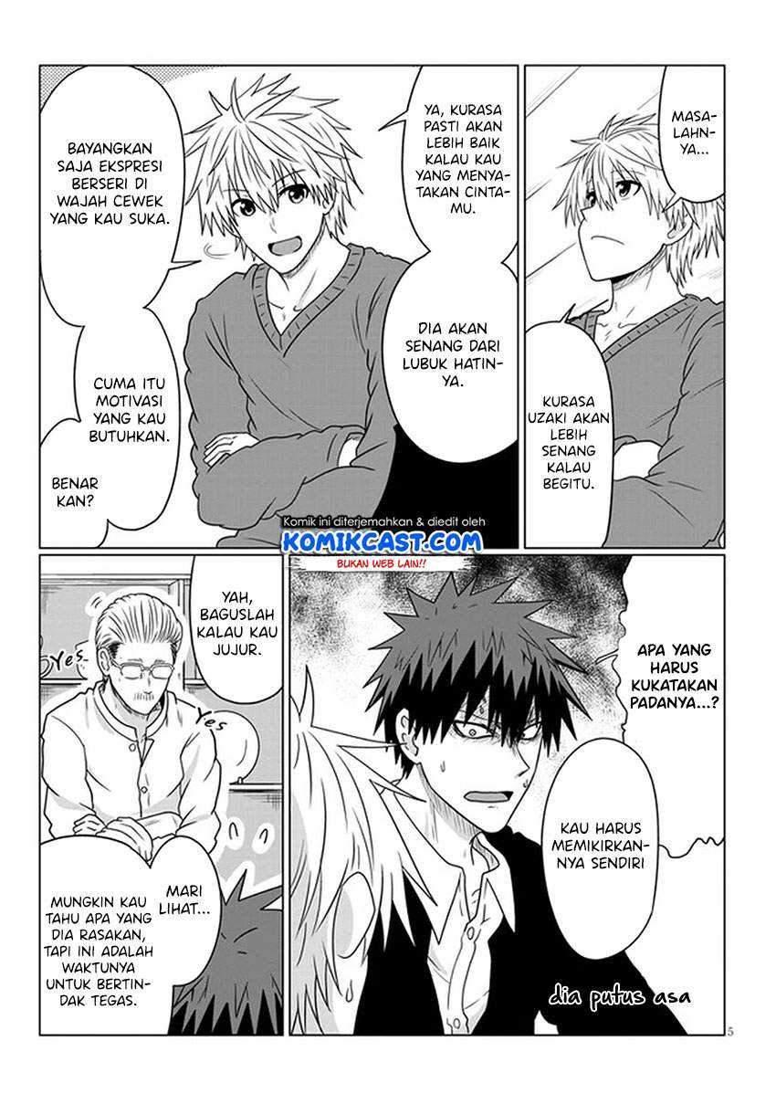 Uzaki-chan Wa Asobitai! Chapter 70