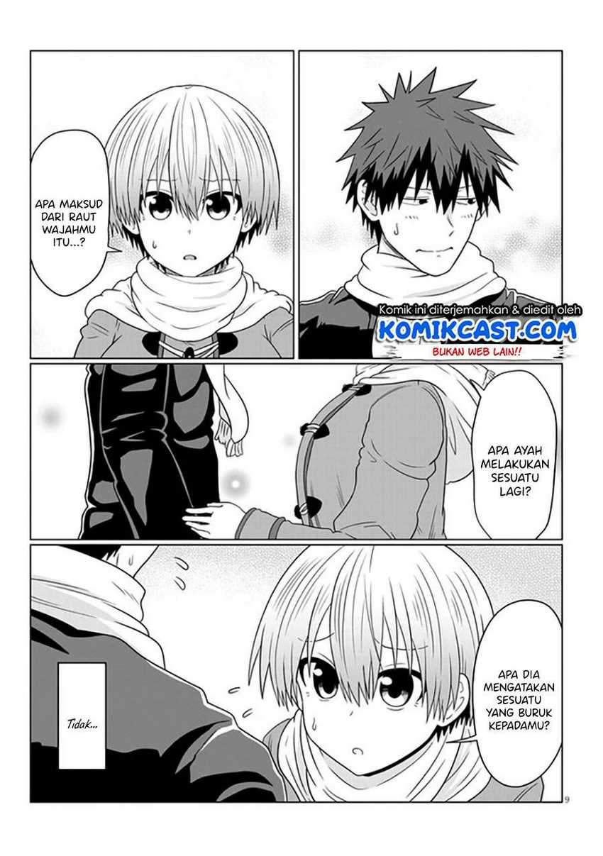 Uzaki-chan Wa Asobitai! Chapter 72