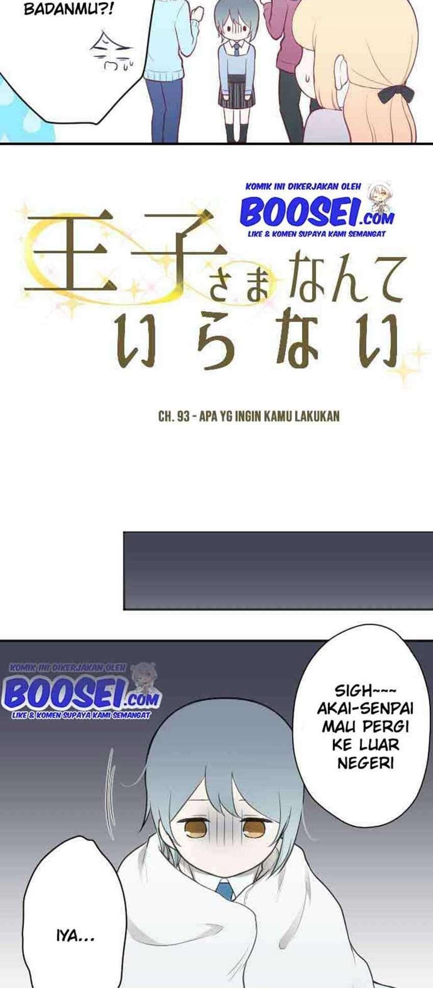 Ouji-sama Nante Iranai Chapter 93
