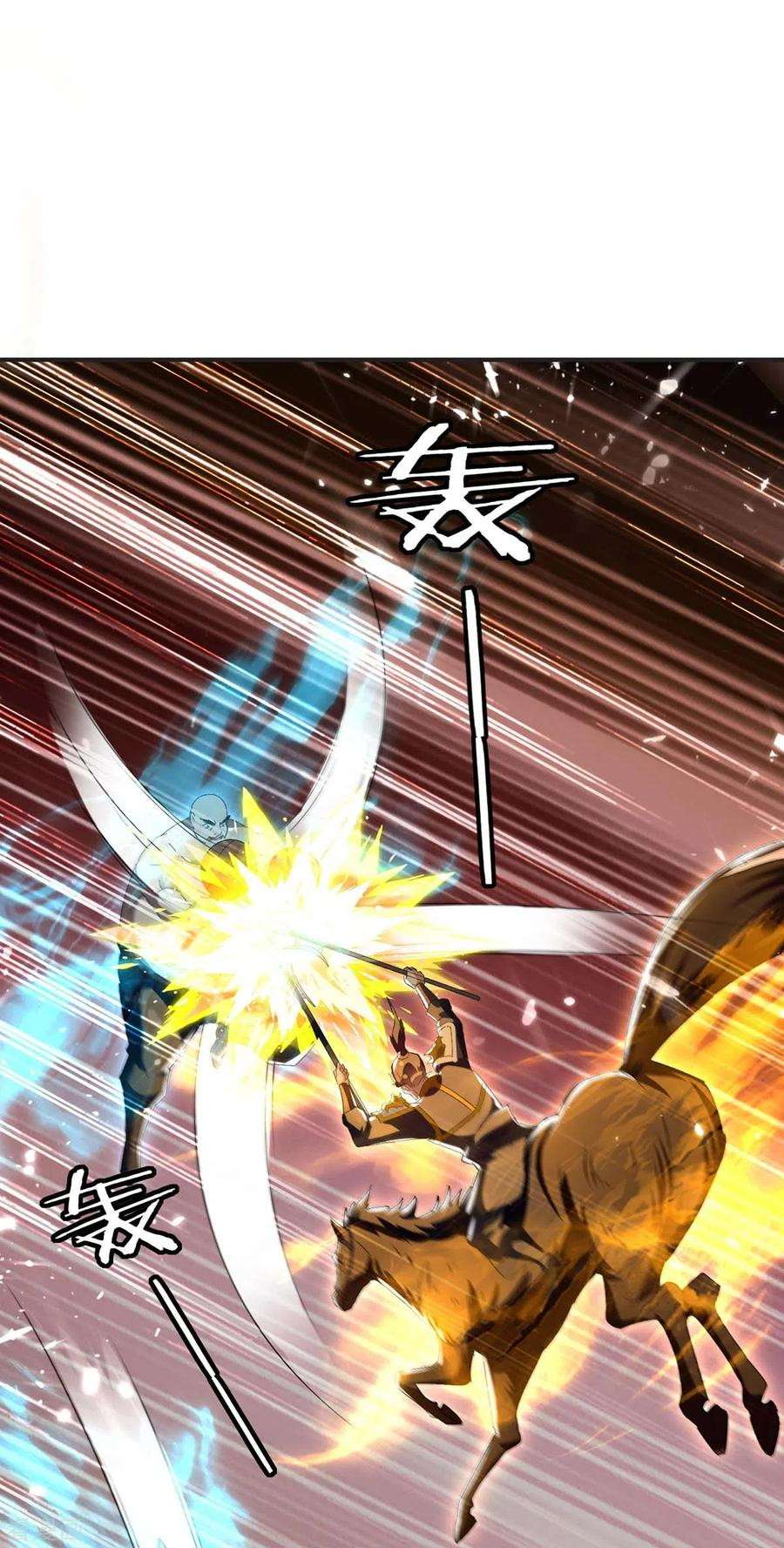 Strongest Leveling Chapter 218