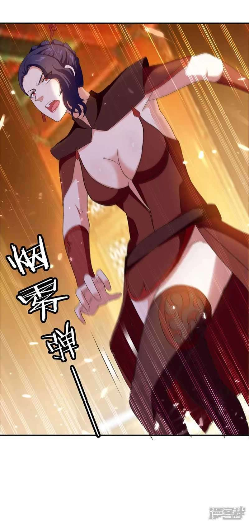 Strongest Leveling Chapter 223