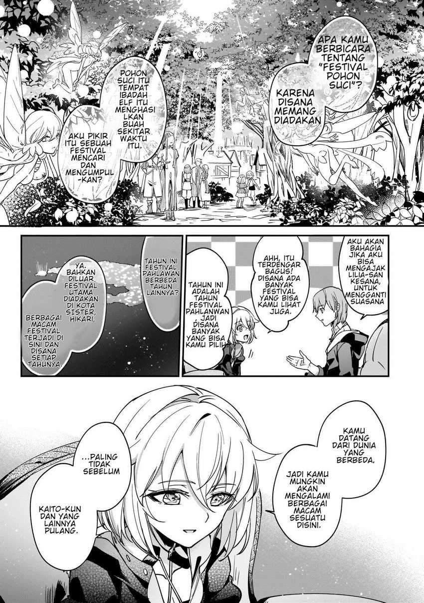 Yuusha Shoukan Ni Makikomareta Kedo, Isekai Wa Heiwa Deshita Chapter 12