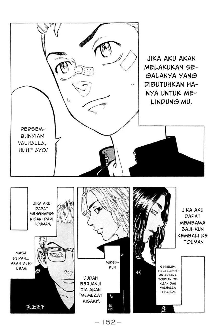 Tokyo Revengers Chapter 41
