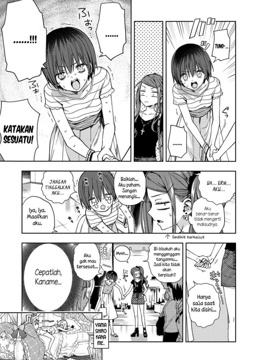 School Zone (ningiyau) Chapter 71