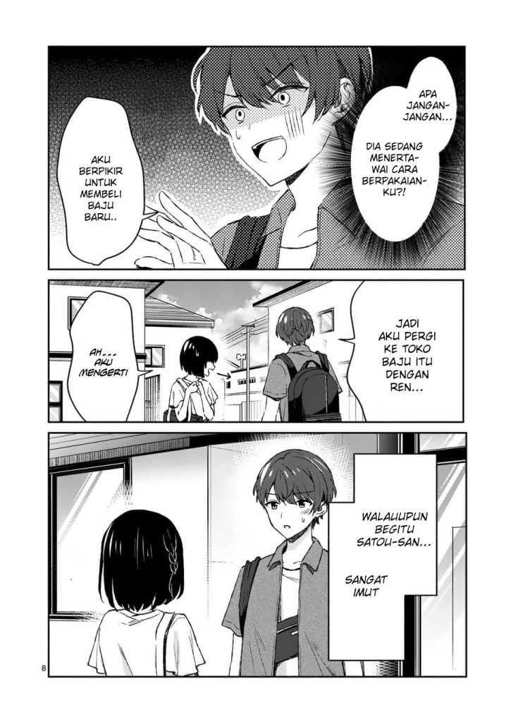 Shiotaiou No Sato-san Ga Ore Ni Dake Amai Chapter 10