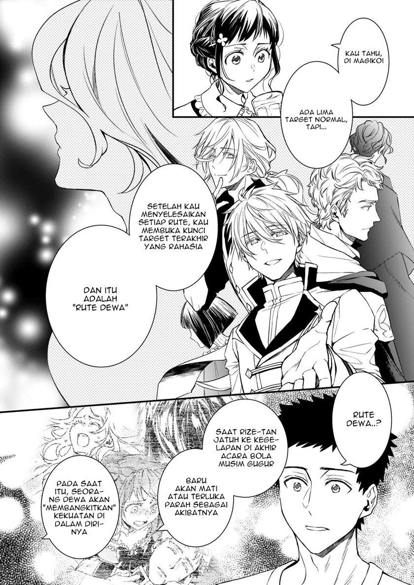 Tsundere Akuyaku Reijou Liselotte To Jikkyou No Endo-kun To Kaisetsu No Kobayashi-san Chapter 12