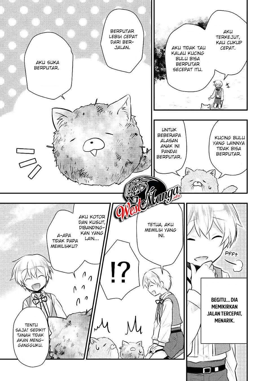 Tensei Ouji Wa Daraketai Chapter 14