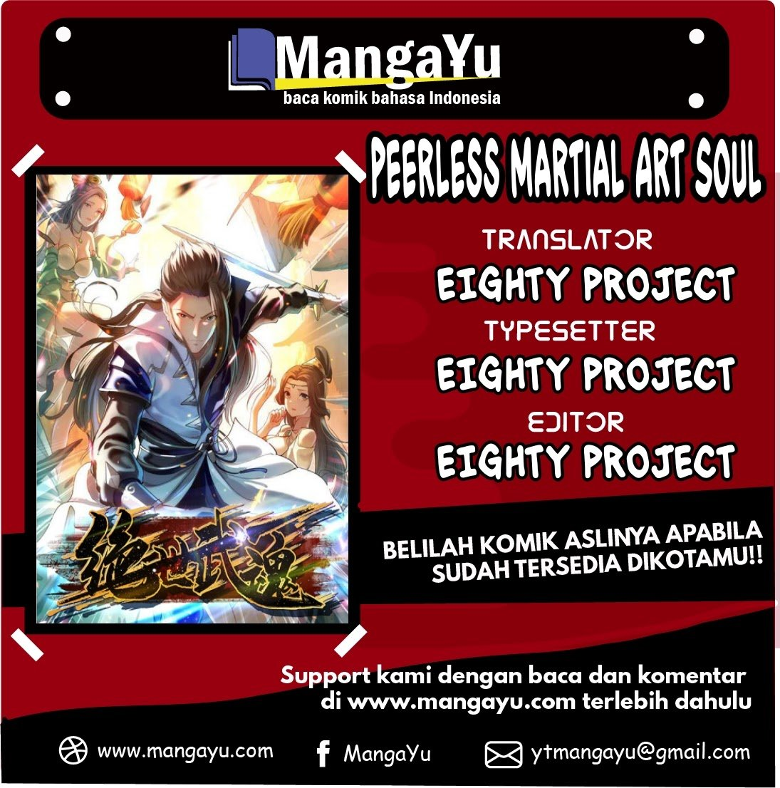 Peerless Martial Art Soul Chapter 4