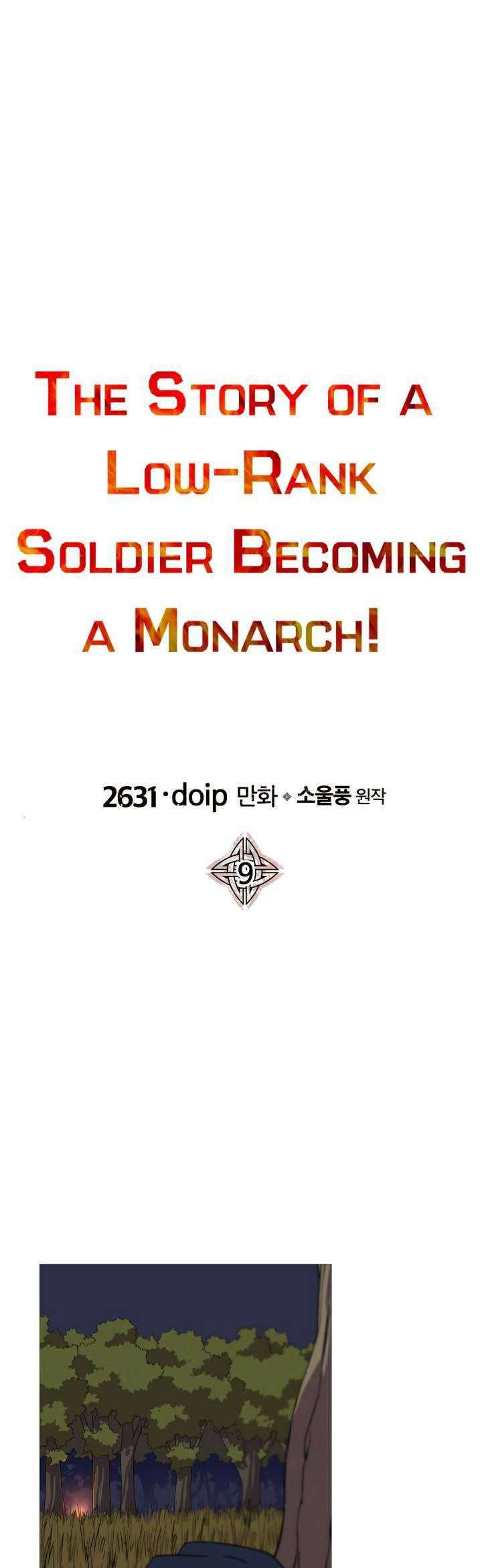 The Story Of A Low-rank Soldier Becoming A Monarch Chapter 9