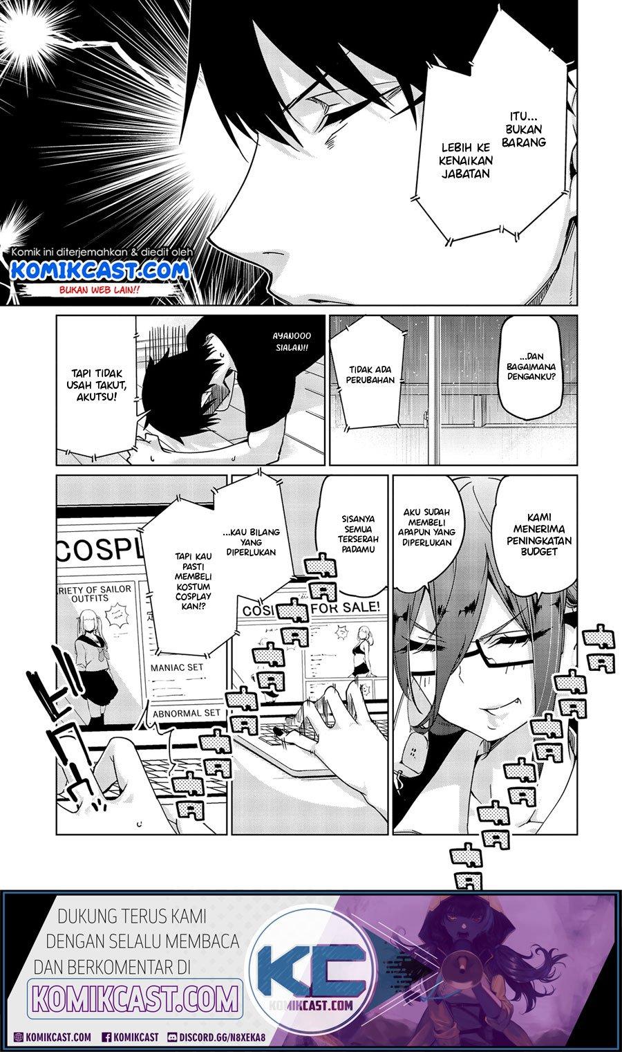 Oroka Na Tenshi Wa Akuma To Odoru Chapter 47