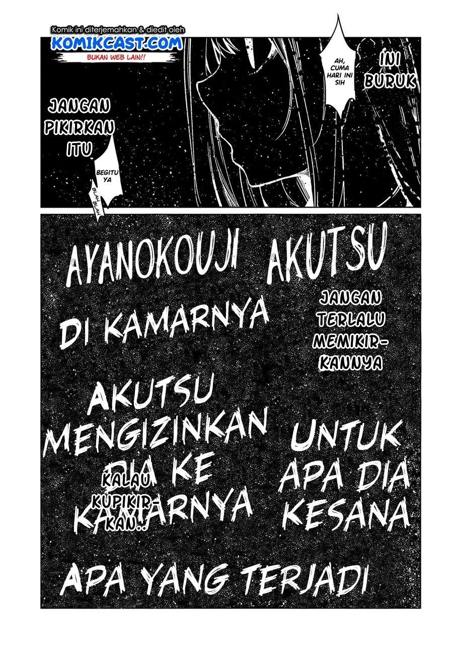 Oroka Na Tenshi Wa Akuma To Odoru Chapter 48