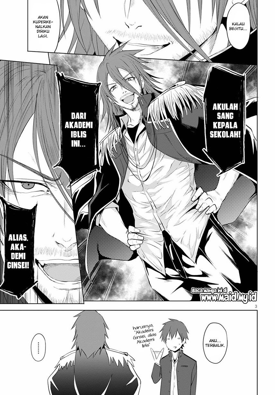 Maou Gakuen No Hangyakusha Chapter 5