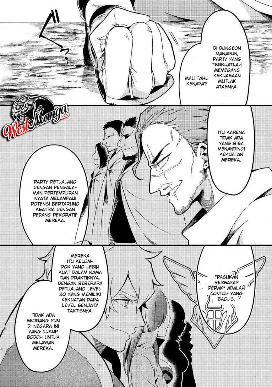 Tsuihousha Shokudou E Youkoso! Chapter 6.1