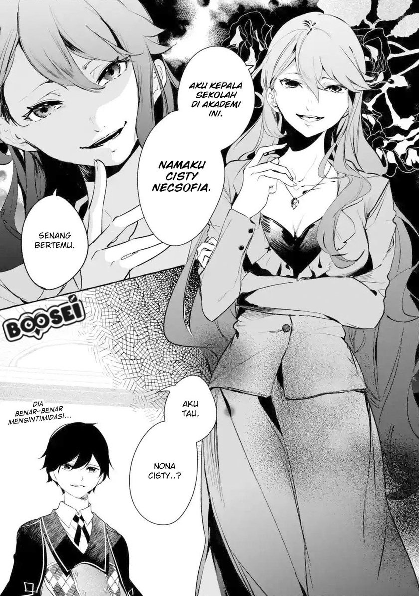 Saikyou Mahoushi No Inton Keikaku The Alternative Chapter 1.2