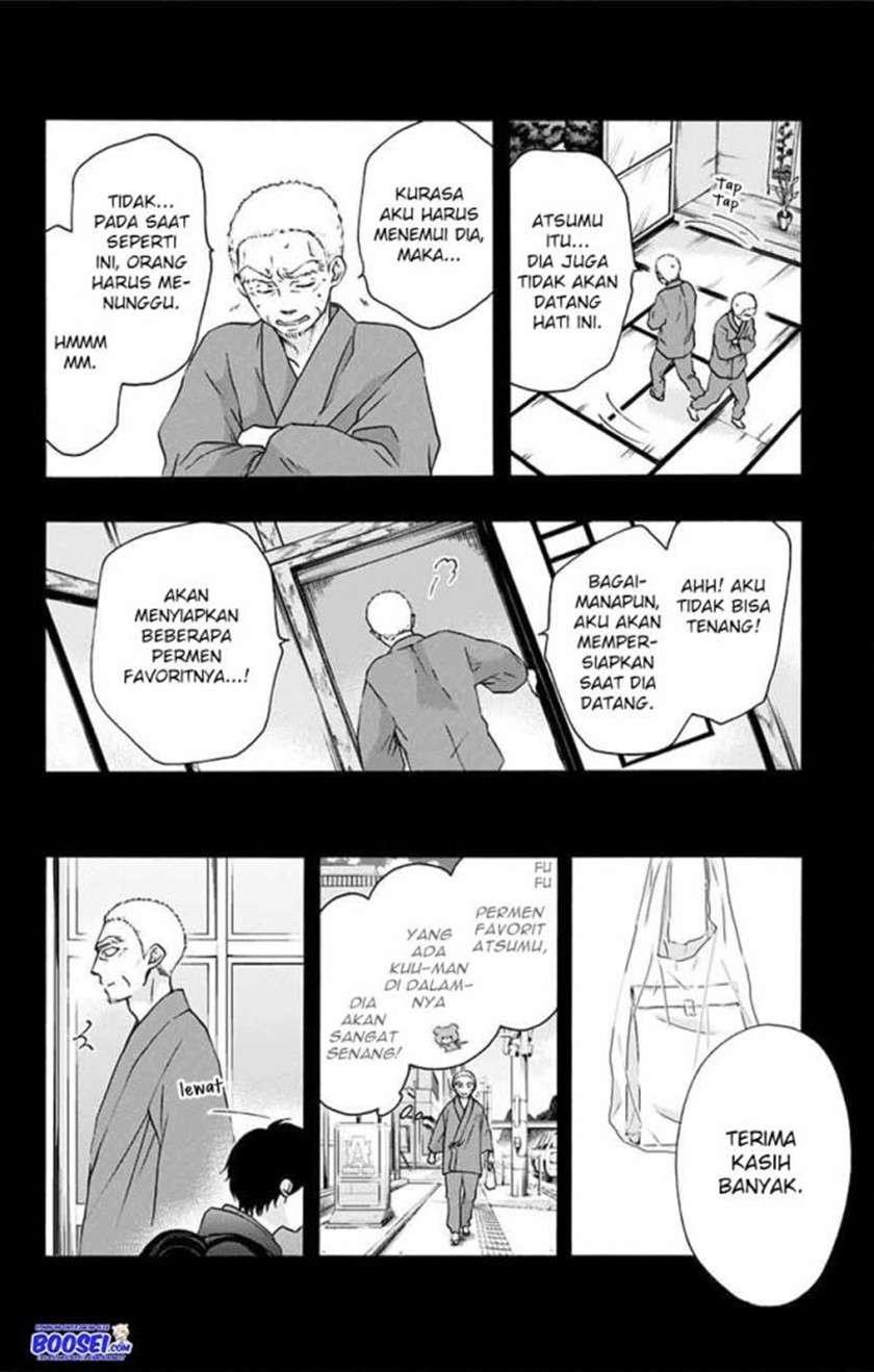 Kono Oto Tomare! Chapter 64